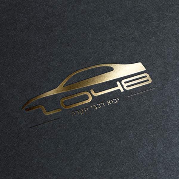 עדכון מעודכן קבוצת 2048 | יבוא אישי - רכבי יוקרה • 2048 Luxury Cars PG-72